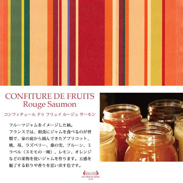 【A270】フラットソレイユペンポーチ(コンフィチュール ドゥ フリュイ ルージュ サーモン/CONFITURE DE FRUITS Rouge Saumon)
