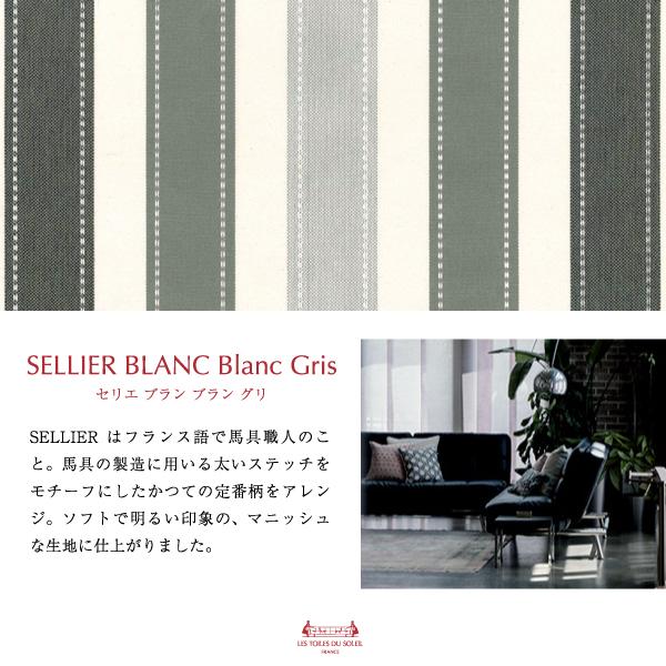 【A135】今治 ミニタオル(セリエ ブラン ブラン グリ/SELLIER BLANC Blanc Gris)