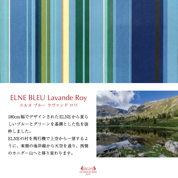 【U453】SPECIAL PRICE ワイドジップトート(エルヌ ブルー ラヴァンド ロワ/ELNE BLEU Lavande Roy)