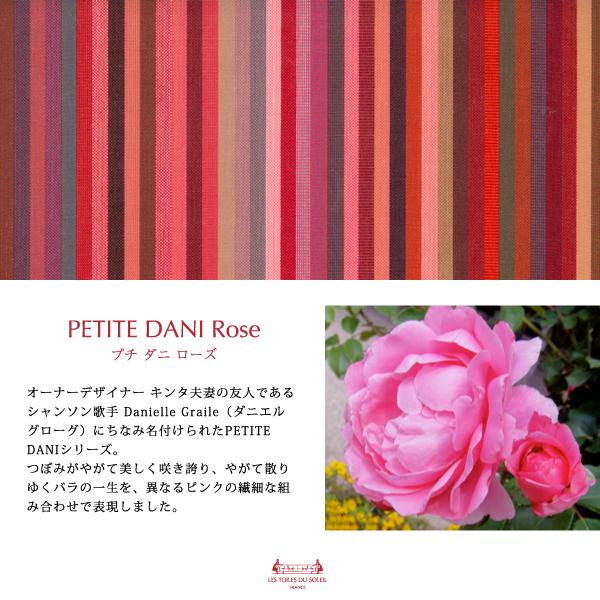 【A269】ソレイユグラスケース(プチ ダニ ローズ/PETITE DANI Rose)