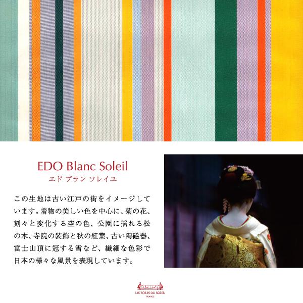 【AG001】コンパクトミラー(エド ブラン ソレイユ/EDO Blanc Soleil )