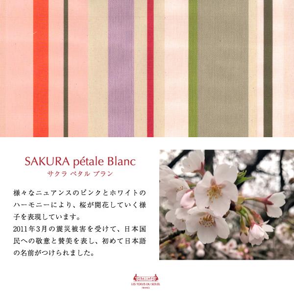 【A135】今治 ミニタオル(サクラ ペタル ブラン/SAKURA petale Blanc)