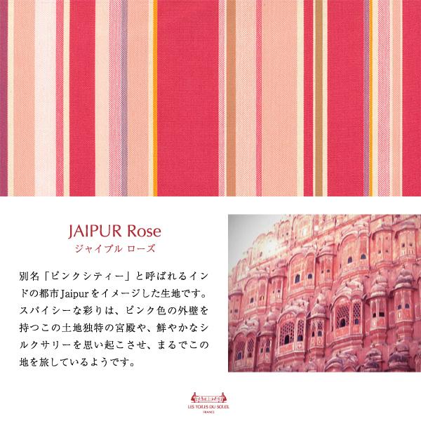 【AG002】ピルケース(ミラー付き)(ジャイプル ローズ/JAIPUR Rose)