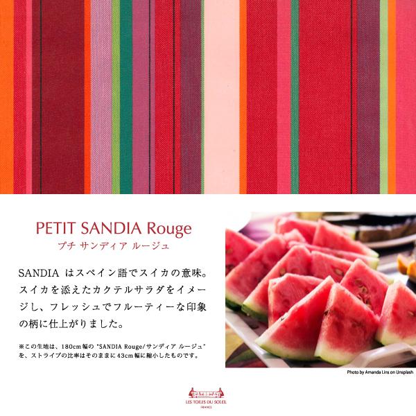 【A135】今治 ミニタオル(プチ サンディア ルージュ/PETIT SANDIA Rouge)
