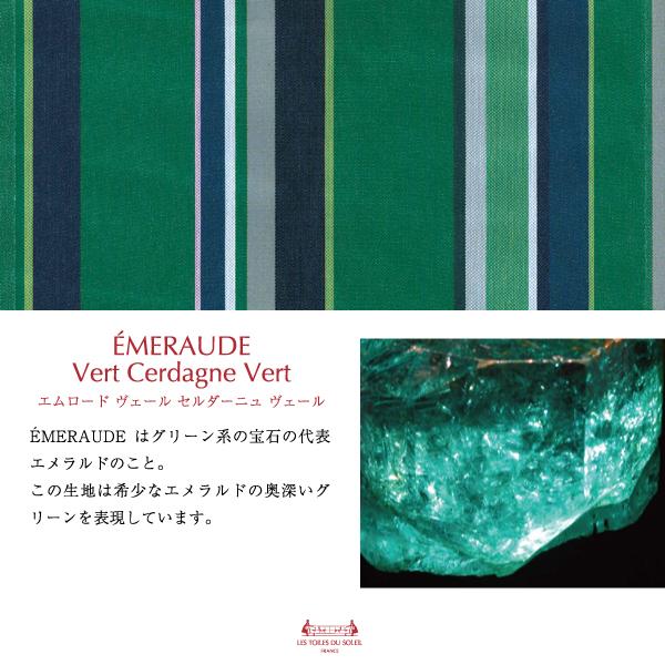 【A135】今治 ミニタオル(エムロード ヴェール セルダーニュ ヴェール/EMERAUDE Vert Cerdagne Vert)