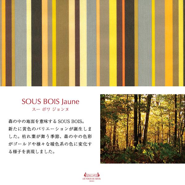 【生地】43cm幅生地(スー ボワ ジョンヌ/SOUS BOIS Jaune)※数量1=50cm