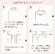 【PD001】2WAY ショッピングバッグ(シトロネル ジョンヌ アシッド ターコイズ/CITRONNELLE Jaune Acide Turquoise)