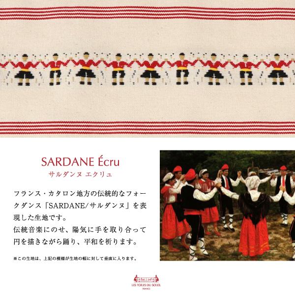 【A135】今治 ミニタオル(サルダンヌ エクリュ/SARDANE Ecru)