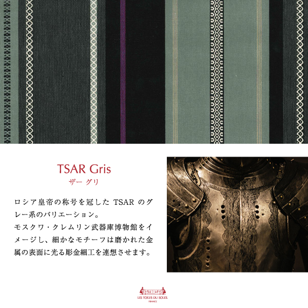 【U444】バケツトート(ザー グリ/TSAR Gris)