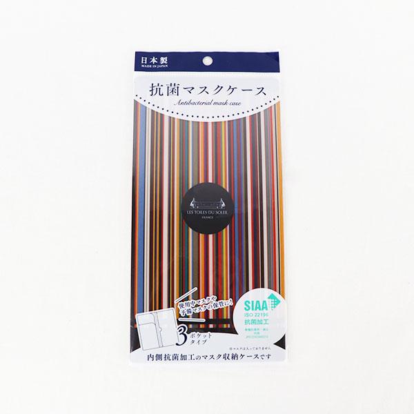 【PD006】マスクケース(ポルニック ブラン エクリュ/PORNIC Blanc Ecru)