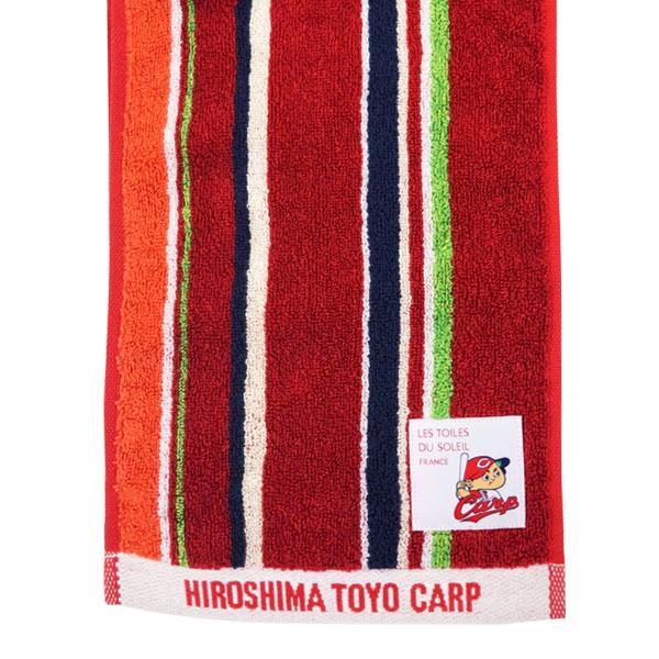 【A225】カープコラボ2020 今治マフラータオル(ヒロシマ カープ スリーズ ルージュ/HIROSHIMA CARP Cerise Rouge )