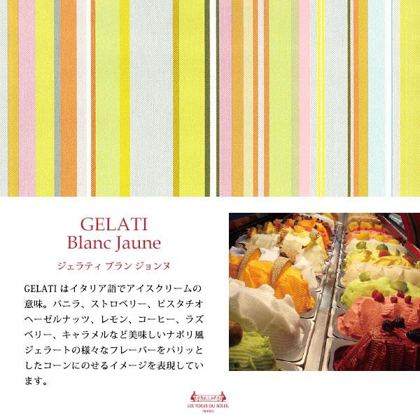 【C001】ギャルソンエプロン(ジェラティ ブラン ジョンヌ/GELATI Blanc Jaune)