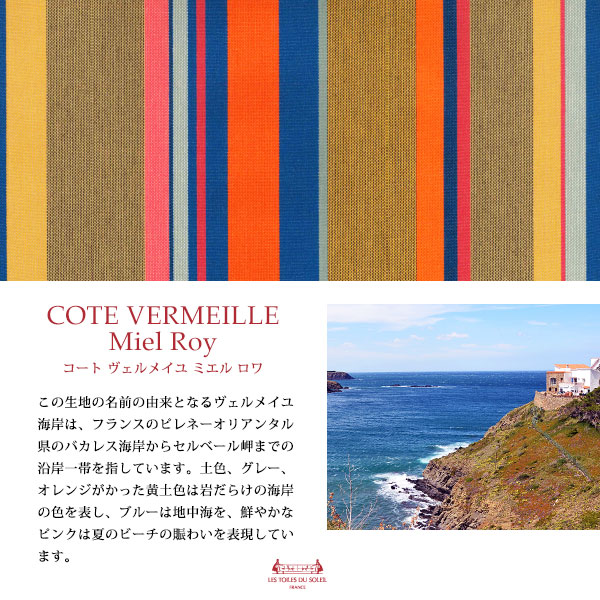 【A253】ストラップ付パスケース(コート ヴェルメイユ ミエル ロワ/COTE VERMEILLE Miel Roy)
