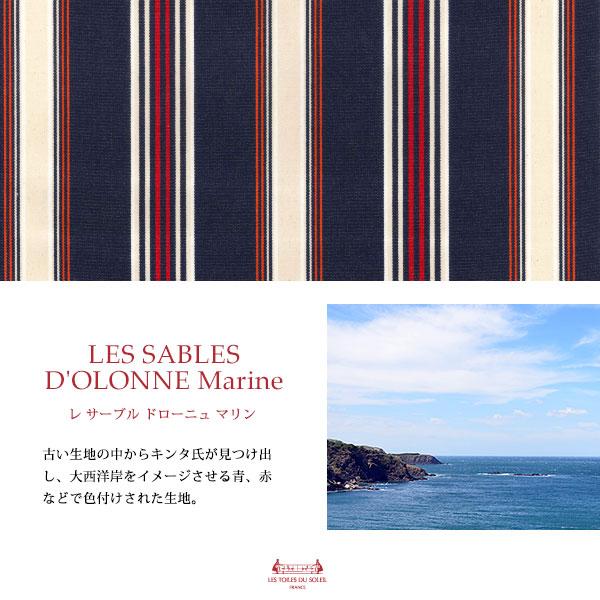 50%OFF【A090】ロングウォレット(レ サーブル ドローニュ マリン/LES SABLES D'OLONNE Marine)