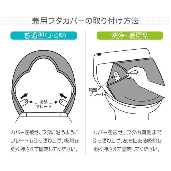 【YZ100】トイレマット+兼用フタカバーセット(ルノワール ヴェール/RENOIR Vert)
