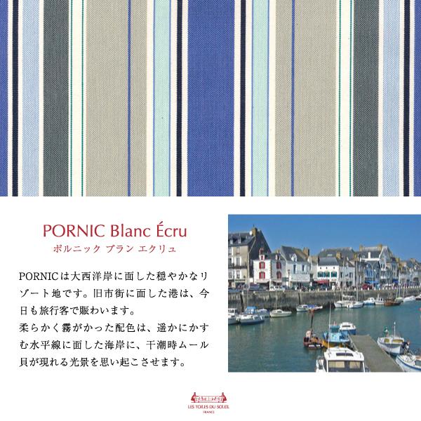 【PD001】2WAY ショッピングバッグ(ポルニック ブラン エクリュ/PORNIC Blanc Ecru)