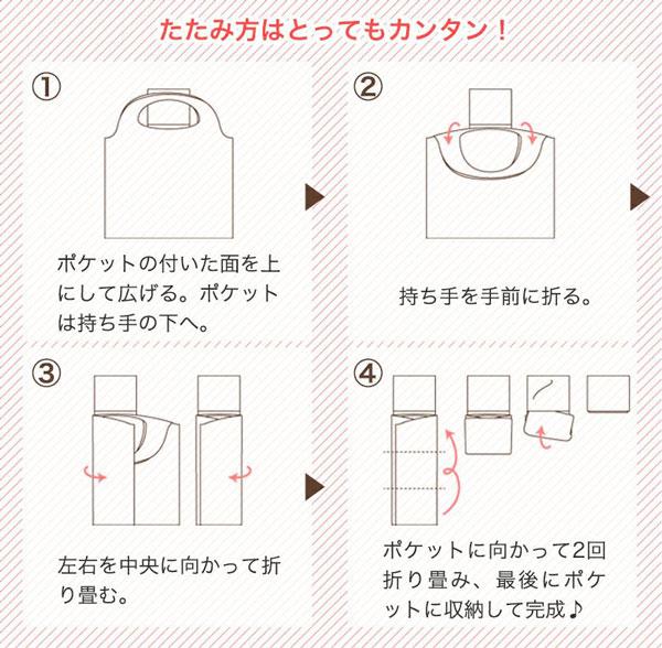 【PD001】2WAY ショッピングバッグ(ジューヌ サンセット ブラン ペタル/JUNE SUNSET Blanc Petale)