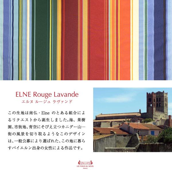 【U487】カジュアルトート(エルヌ ルージュ ラヴァンド/ELNE Rouge Lavande)