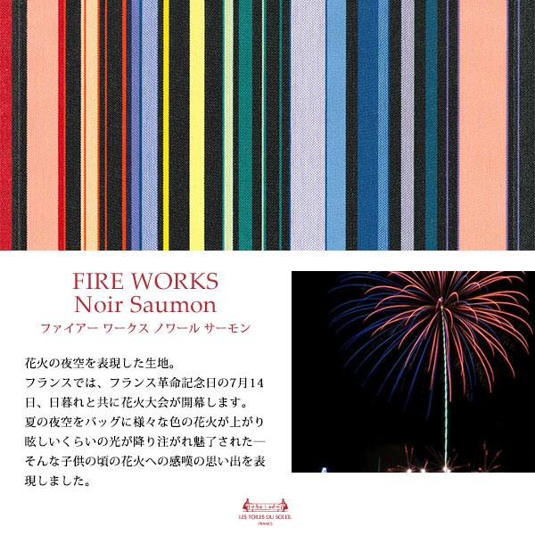 【生地】43cm幅生地(ファイアー ワークス ノワール サーモン/FIRE WORKS Noir Saumon)※数量1=50cm