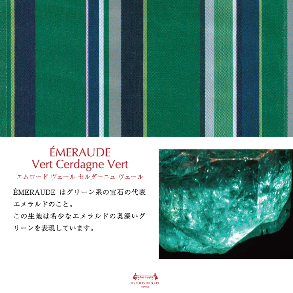 50%OFF【C002】オーバーオールエプロン(エムロード ヴェール セルダーニュ ヴェール/EMERAUDE Vert Cerdagne Vert)