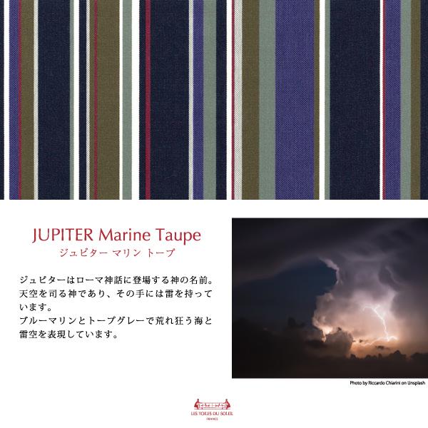 【U453】SPECIAL PRICE ワイドジップトート(ジュピター マリン トープ/JUPITER Marine Taupe)