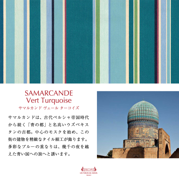 【B101】ソックス スニーカートップ/クラウンストライプ(サマルカンド ヴェール ターコイズ/SAMARCANDE Vert Turquoise)