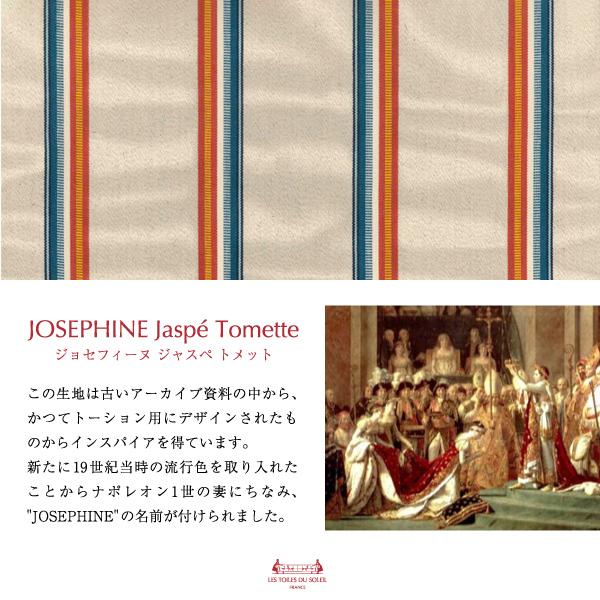 【生地】43cm幅生地(ジョセフィーヌ ジャスペ トメット/JOSEPHINE Jaspe Tomette) ※数量1=50cm