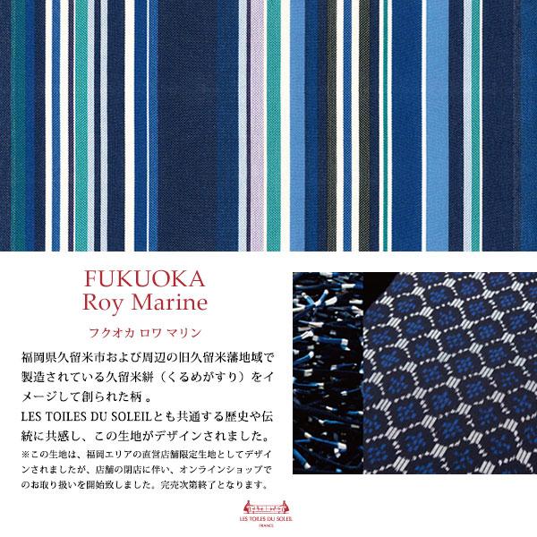 【U375】ソレイユ ショルダーS(フクオカ ロワ マリン/FUKUOKA Roy Marine)