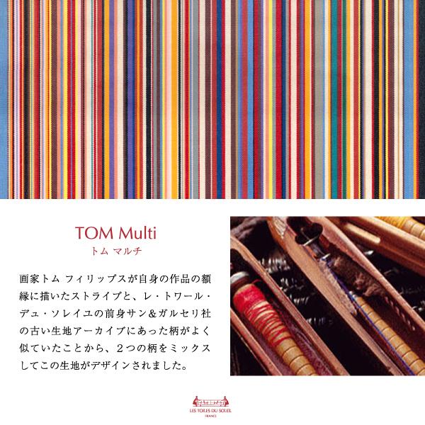 【C002】オーバーオールエプロン(トム マルチ/TOM Multi)