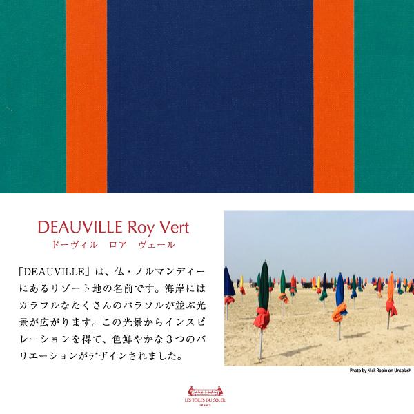20%OFF【生地】43cm幅生地(ドーヴィル ロア ヴェール/DEAUVILLE ROY Vert) ※数量1=50cm