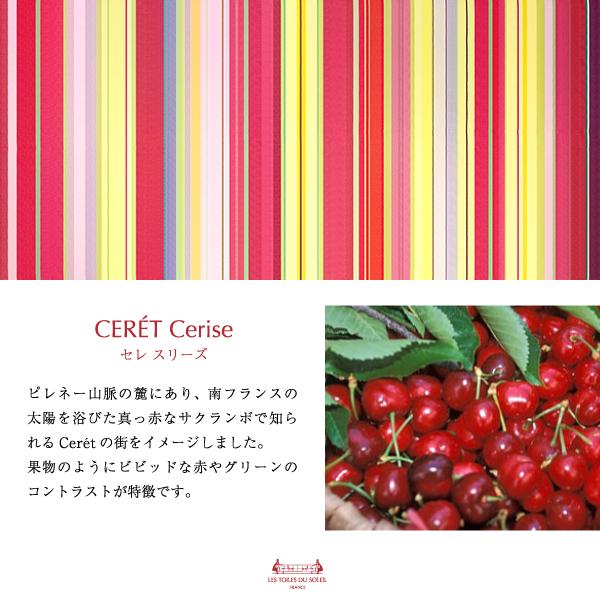 50%OFF【C002】オーバーオールエプロン(セレ スリーズ/CERET Cerise)