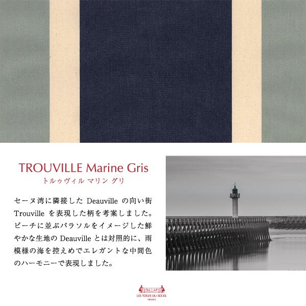 20%OFF【生地】43cm幅生地(トルゥヴィル マリン グリ/TROUVILLE Marine Gris) ※数量1=50cm