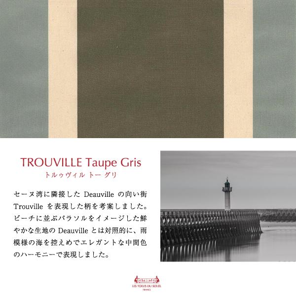 【生地】43cm幅生地(トルゥヴィル トープ グリ/TROUVILLE Taupe Gris) ※数量1=50cm