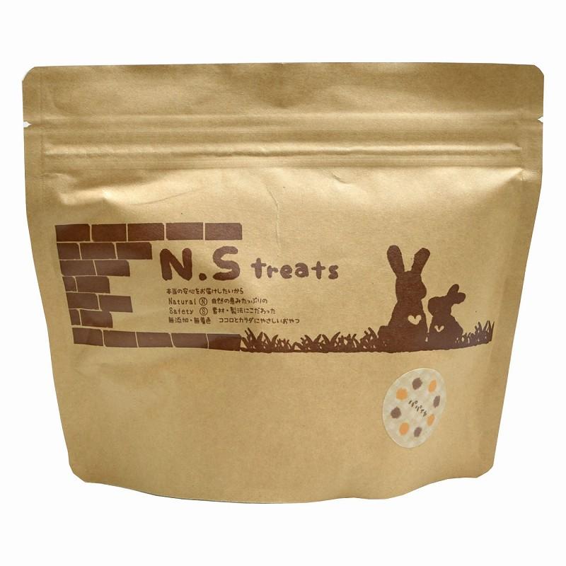 N.S treats パパイヤ 50g