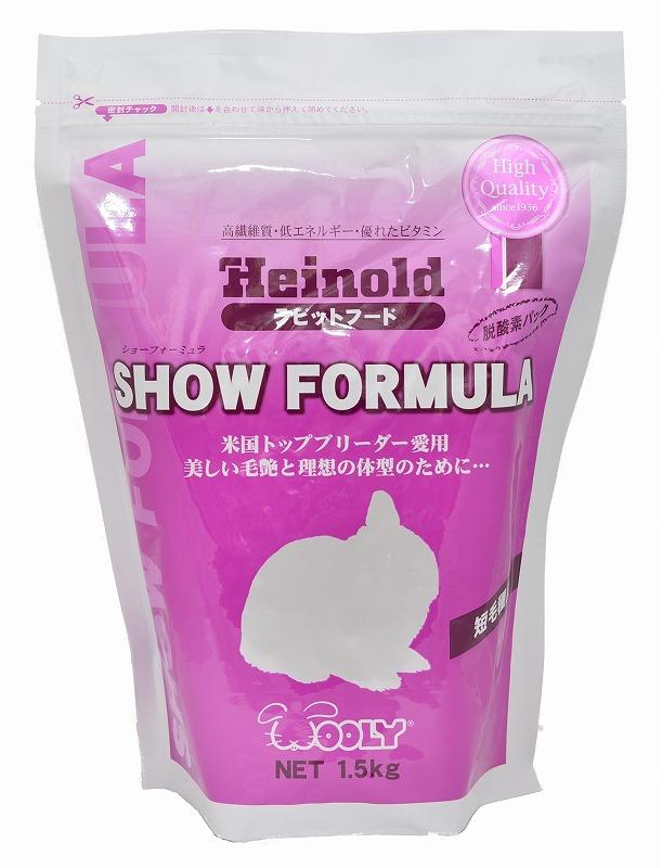 ショーフォーミュラ(SHOW FORMULA)1.5kg