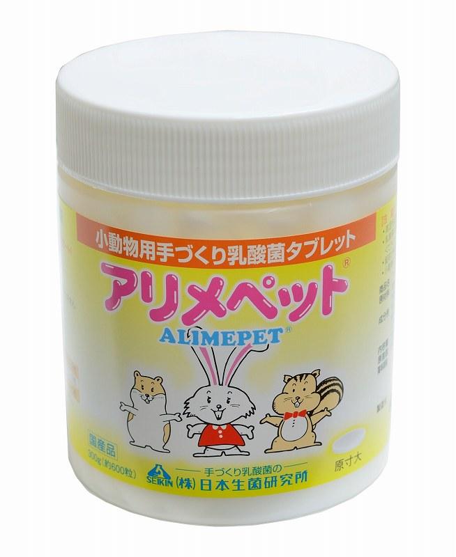 アリメペット「小動物用」300g