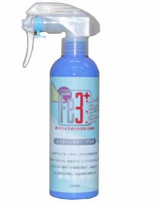 Fe3+ 鉄ミネラル主成分の消臭・抗菌剤 250ml