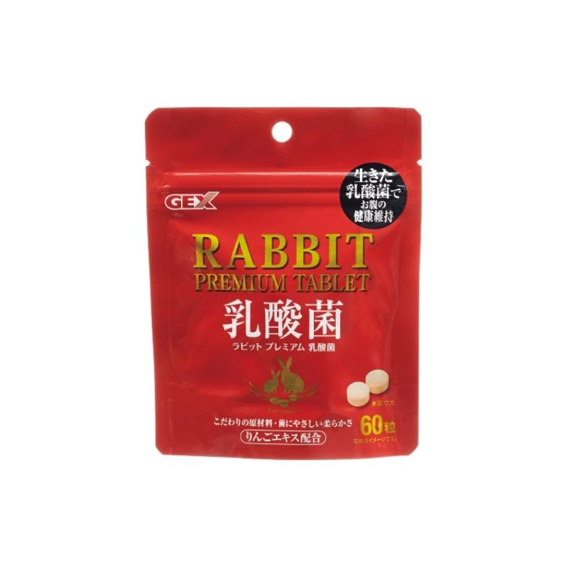 GEX ラビットプレミアム乳酸菌 60粒