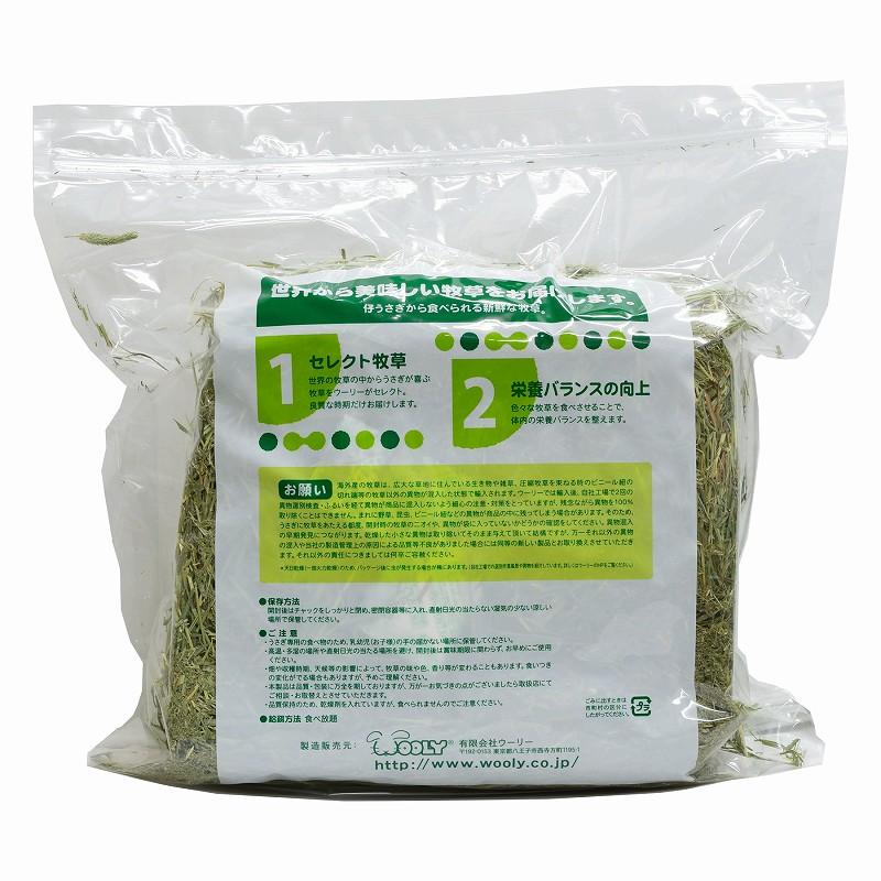 ウーリーのセレクト牧草「2番刈りティモシー」アメリカ産 600g