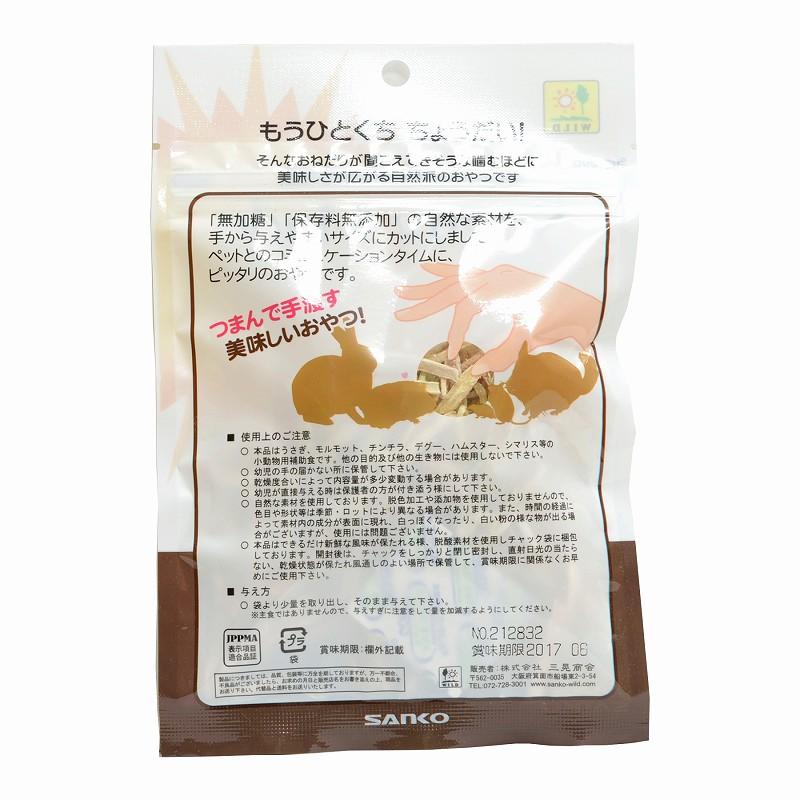 サニーメイド「青マンゴー」20g