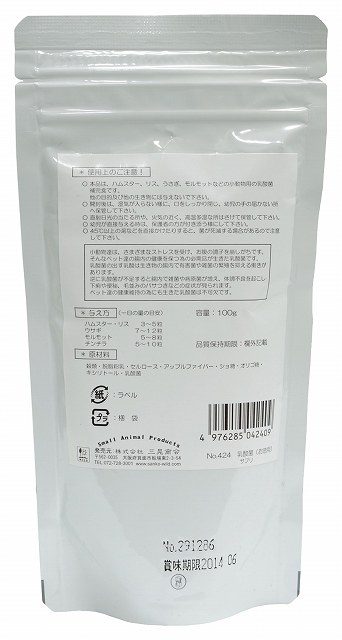 乳酸菌サプリ お徳用 100g