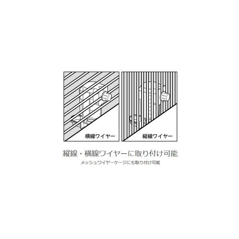 SANKO インサイド ディッシュドリンカー 350ml No.B07 ※サイフォン式 皿型給水器