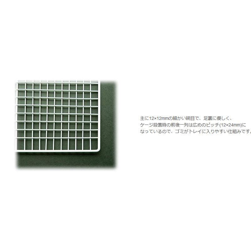 【アフターパーツ】イージーホームエボ60WS用ワイヤーメッシュ・スノコ C24WS