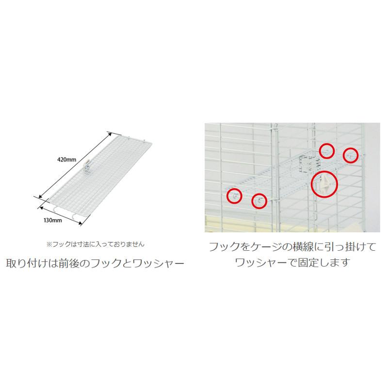 J22 イージーホーム用メッシュデッキ