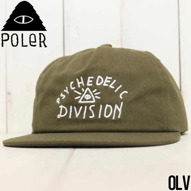 【送料無料】 POLeR ポーラー PSYCH DIVISION HAT スナップバックキャップ 211ACM7006 [FB]