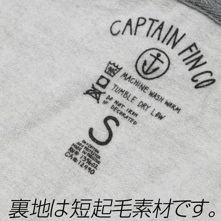 CAPTAIN FIN キャプテンフィン TYPEWRITER HOODIE ジップパーカー CF181078