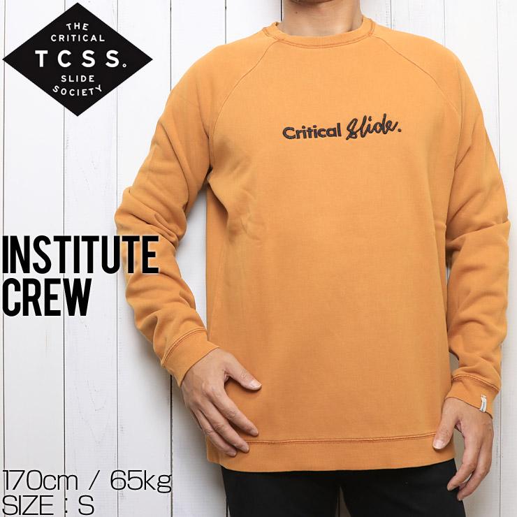 TCSS ティーシーエスエス INSTITUTE CREW  スウェットトレーナー FC1854 DESERT ORANGE