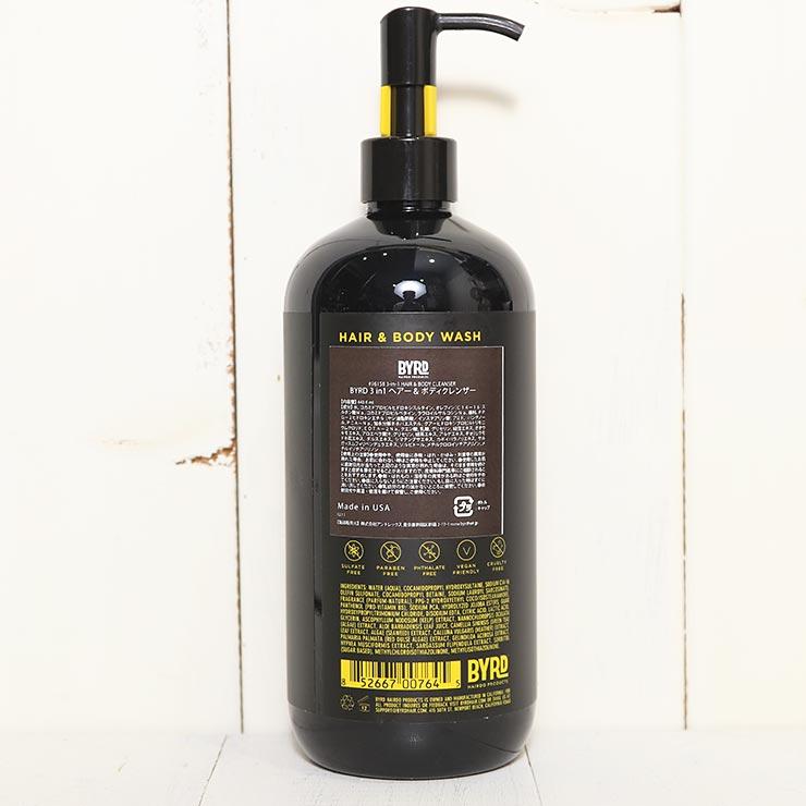 BYRD バード 3-IN-1 HAIR & BODY CLEANSER ヘア&ボディクレンザー #96158