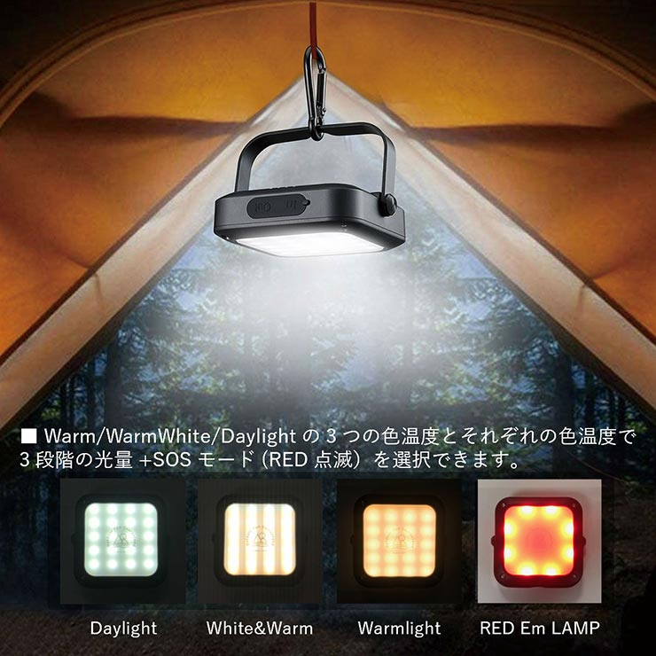 5050WORKSHOP フィフティフィフティワークショップ HiLUMEN mini 3WAYバッテリー付きLEDランタン