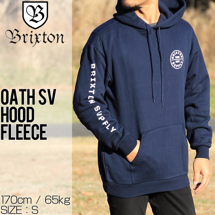 BRIXTON ブリクストン OATH SV HOOD FLEECE プルオーバーパーカー 02417